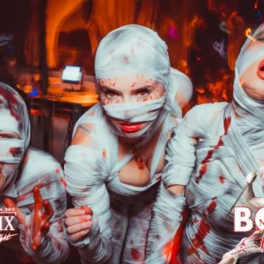 Foto von BOO! Halloween Festival – Part 1 I Do. 31. Oktober 2019